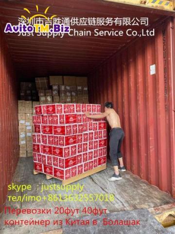 Перевозки lcl контейнер из иу до гыпджак болашак