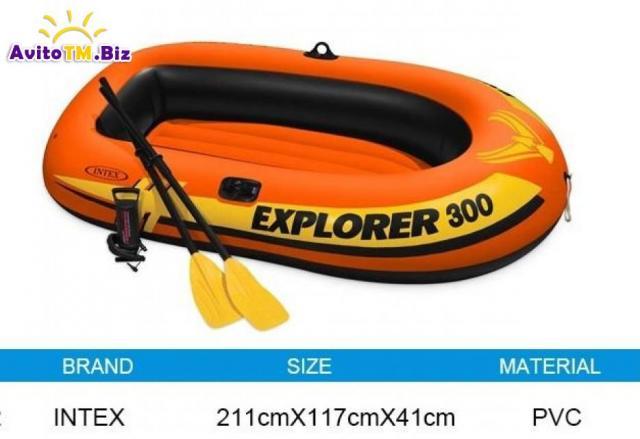 Надувные лодки INTEX (1 место)