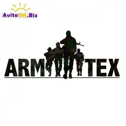 АРМТЕКС - ткани для спецодежды