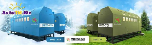 Кислородные станции АКДС-70, МКДС-100К